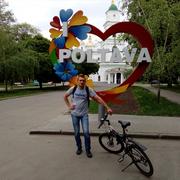Андрей, 29, г.Миргород