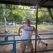 Подружиться с пользователем Андрей 38 лет (Близнецы)