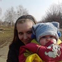 Юлианна А., 29 лет, Лев, Кривой Рог