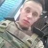 Артем, 21, г.Хмельницкий