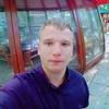 Николай, 22, г.Энгельс
