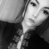 Kristina, 21, г.Мена