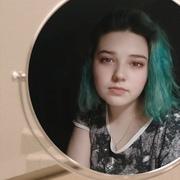 Anastasia 20 Улан-Удэ