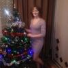 Ирина, 32, г.Вербилки
