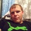 Сергей, 29, г.Гурьевск