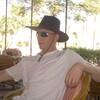Евгений, 32, г.Владивосток