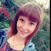 Анюта, 19, г.Хмельницкий