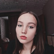 Dasha, 20, г.Франкфурт-на-Майне
