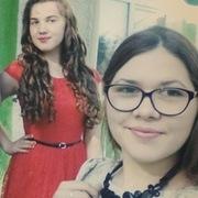 Анастасия, 24, г.Бердск
