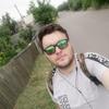 Михаил, 27, г.Каменское