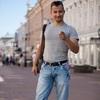 vlad, 35, г.Донецк