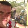 Дмитрий, 33, г.Костанай