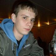 Валёк, 33 года, Близнецы