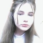 Анюта, 17, г.Волгодонск