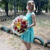 Анетта, 28, г.Николаев