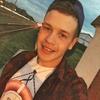 Dmitry, 24, Horki