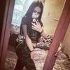 Lesya, 16, Донецьк