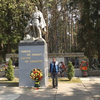 АЛЕКСАНДР, 32 года, Скорпион, Брянск