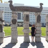 Елена, 51 год, Телец, Казань
