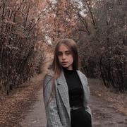 Ангелина, 19, г.Якутск