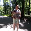 Наталья Подсобляева, 32, г.Донской