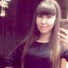 Zilia, 31, г.Октябрьский (Башкирия)