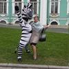 Натэлла, 47, г.Санкт-Петербург