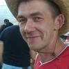 Сергей, 37, г.Синельниково