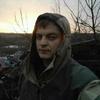 Миша, 24, Павлоград