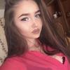 Катя, 21, г.Казань