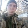 Богдан Андрощук, 22, г.Костополь