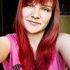 Олеся, 23, г.Кривой Рог