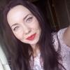 Олеся, 32, г.Белгород
