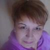 ольга, 47, г.Новокуйбышевск
