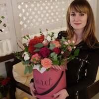 Наталья, 30 лет, Овен, Сумы