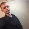 Владислав, 24, г.Рудный