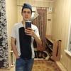 Кирилл, 20, г.Бийск