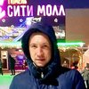 славв, 30, г.Тюмень