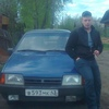 Maksim, 33, Kirov