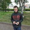 Александр, 20, г.Уссурийск