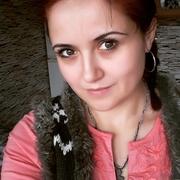 Анюта 35 лет (Козерог) Умань
