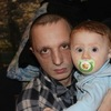 Степан Sergeevich, 33, г.Вычегодский