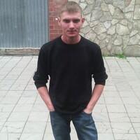 Александр, 26 лет, Стрелец, Усолье-Сибирское (Иркутская обл.)