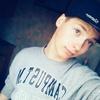 Дмитрий Дорошенко, 18, г.Яготин