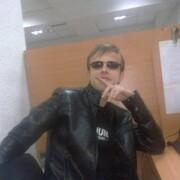 Артем 33 Бишкек