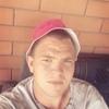 Андрей, 23, г.Севастополь
