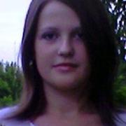 Марина, 28, г.Нежин