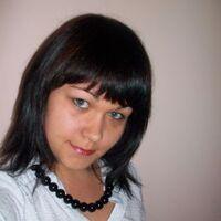 Черная жемчужина, 30 лет, Телец, Кондинское