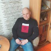 Денис, 38, г.Артемовский