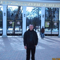 Алексей, 37 лет, Рыбы, Калуга